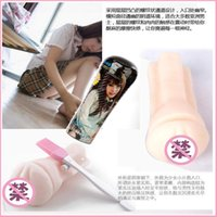 Wholesale 2015 Real Feel Artificial Vagina Skin Pocket Pussy Male Masturbation Cup Sex Products Products Adult Toys For Men Strap On order lt no t