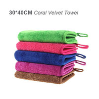 kitchen towels - Micro Fiber Cleaning Towels cm Multi Color Kitchen Towels Magic Dish Cloth dandys