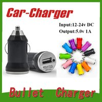 best mini usb car charger - 500 Pieces Jump Starter Inverter Power Bank Best Selling Colorful Usb Car Charger Bullet Mini Portable Universal Adapter DHL