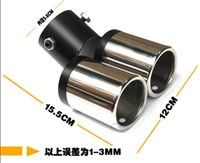 Wholesale Stainless Steel Auto Exhaust Muffler Exhaust Pipe Car Tail Pipes For hyundai sonata