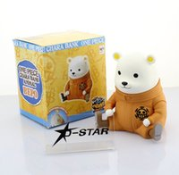 bear coin bank - EMS Shipping Cute quot One Piece Bepo Bear Money Coins Bank Figure Children Toy Gift