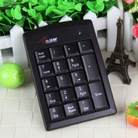 accounting bank - Wallabies DS U Mini numeric keypad Bank Securities Financial Accounting office dedicated keypad