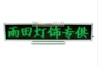 Wholesale Green SMD LED scrolling sign moving display board desk panel advertising programmable rechargeable support most EURO language Pixels