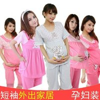 Wholesale summer clothes when they go outpregnant female cartoon short sleeved cotton pajamas Maternity