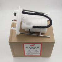 Wholesale Filter MITSUBISHI lancer fuel filter fuel cell fuel lancer ex fuel filter