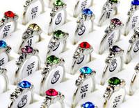 Cheap crystal tattoo Best jewellery card
