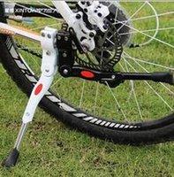 1 pcs bicyclette en aluminium réglable Kickstand pliante Cyling Side Stand de stationnement jambe Rod Mountain Bike vélo pièces