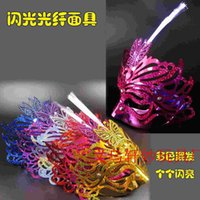 Wholesale Rain Colorful flash light emitting fiber mask Halloween masquerade party Halloween holiday gift Hot