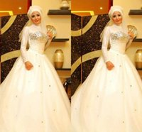 Cheap 2015 Arabic Muslim Style Wedding Dresses High Neck with Long Sleeves Bling Beads Sequins Ball Gown Modest Dubai Bridal Gowns Custom Made