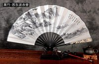 bamboo silk sheets - 2016 New Chinese Men Folding Fans high quality Big Size cm hand fans landscape painting Chinese art silk satin fans NS