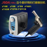 Wholesale High precision miniature electric reciprocating reciprocating sander rub Power Tools JD5M JF100 C
