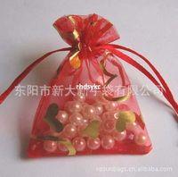 Wholesale 200pcs Candy Bags yarn bags wedding festival supplies Spot cm red bracelet bronzing yarn bags Drawstring small yarn