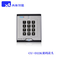 Wholesale Access reader access control card reader cu d22k wg26 card reader
