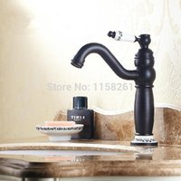 Wholesale Black Antique Brass Faucet Hot And Cold Basin Mixer Oil Rubbed Bronze Finish Bathroom Sink Mixer Tap SY R