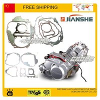 bashan cdi - BASHAN JIANSHE JS250 ATV CC FULL SET ENGINE PAPER GASKET ALLOY CYLINDER HEAD GASKET order lt no track