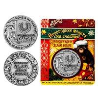 Wholesale 1pc Coins monkey Collection Set Russian Coins Original Genuine coins original set collecting coins original