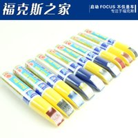 Wholesale 2012 fox touch up pen fox paint pen scratch repair pen sandpaper