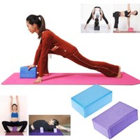 Wholesale Hot sale Yoga Block Brick Aerobic Pilates Foam Exercise Fitness Health Gym Sport Tool
