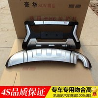 Wholesale Great Wall Hover H6 H6 front protection bars front and rear bars front and rear bumpers H6 H6 fender modified special