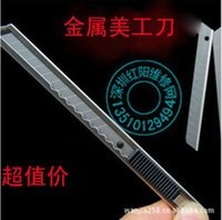 Wholesale sharp knife high quality Utility Knife for DIY manual small knives Small tool knife