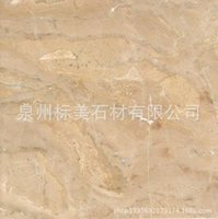 american building materials - Fujian standard American Red marble stone Hyatt Hotel Deco building material specifications complete