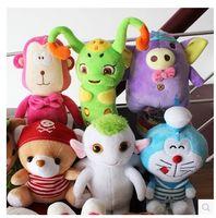 Cheap Unisex plush toys Best 3-4 Years Anime & Comics kids gifts