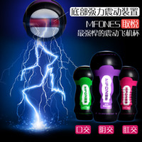 flashlight sex toy - MFONES masturbation cup flashlight vibrating male masturbator sex toys vibrating vagina mouth anus for you choose silicon sex doll
