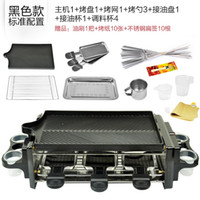 bbq grills commercial - Fu Wanxiang Korean smokeless electric grill home oven commercial electric grill plate skewer kebab machine BBQ