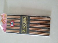 bamboo household products - Chopsticks Bamboo products household items tableware Green food and organic products Pollution free products Wild bamboo Loss of product
