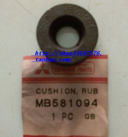 Wholesale After the Mitsubishi van P15 engine foot plastic pouches stand bracket MB581094