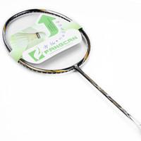 badminton racket strings - FANGCAN N9 Black Professional Defensive High String Tension Graphite Badminton Racket