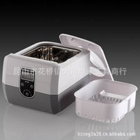 Wholesale VGT H High power direct supply of small ultrasonic cleaning machine