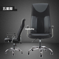 mesh chair office chair - Reclining ergonomic computer chair stylish home turn chair boss chair leather office chair breathable mesh Z2299
