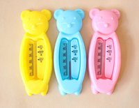 Wholesale Floating Lovely Bear Baby Water Thermometer Float Baby Bath Toy Thermometer Tub Water Sensor Cute Thermometer