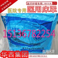 Wholesale 5pcs Disposable bedspread with single cmX200cm ambulance stretcher