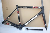 carbon - new RV5 Carbon Road Bike Frame full carbon bicycle frame BB right sizes cm cm carbon frameset