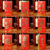 Wholesale China Traditional Wedding Favor Chinese Red Packet Envelope Gift bag Stamping Happiness Give children lucky money in New year cm