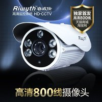 Cheap monitoring camera SONY hd 800 TVL line 5 lamp array type Security cctv camera