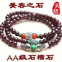 aa gif - Factory Natural AA grade garnet bracelet high end design bead diameter MM Tibetan ethnic gem bracelets Valentine s Day Gif