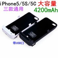 Cheap mobile phone cases with batteries power bank Case For iPhone 5 5s 5c mobile phone Charger Case 4200mAh capacity kickstand