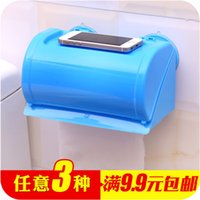 Wholesale Creative sucker waterproof plastic toilet paper holder toilet tissue box tray roll holder transparent hygiene volumes