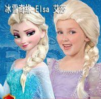Wholesale One Piece Frozen Halloween Christmas cosplay wig white wig Elsa children