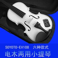 Wholesale Soyoto ev108 bakelized violin box type electric violin dual violin