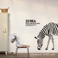 animal sketch art - bedroom decoration Abstract black and white sketch of the new DIY wall sticker stickers home fashion personality decorative sticker DLX zebr