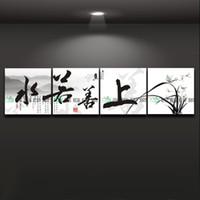 best office pictures - 4 Panel Chinese Calligraphy Painting quot The best virtue is like water s quot Oil Canvas Printing Picture Home Office Wall Decoration