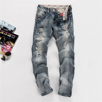Where to Buy Dark Wash Ripped Skinny Jeans Online? Where Can I Buy ...