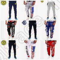 active leisure design - 15 design Classic Men s Casual Pants Jogger Baggy Slacks Leisure Trousers Sweatpants Track Running Jogging Gym Pants LJJK12