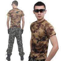 Cheap General camouflage set Camouflage o-neck t-shirt vesseled basic shirt