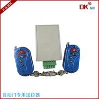 automatic door sensor - Access control automatic door remote control induction door automatic door sensor order lt no track