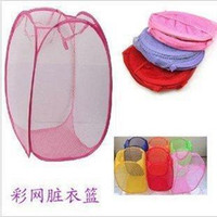 basket for clothes - multicolor Reinforced nylon mesh laundry basket laundry basket foldable for
